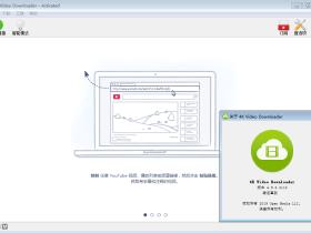 视频下载工具 4K Video Downloader v4.9.3 中文特别版