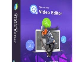 视频编辑王 Apowersoft Video Editor v1.5.4.6 中文破解版
