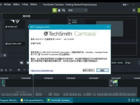 顶级屏幕录像编辑工具 Camtasia Studio 2019.0.10.17662 简体中文绿色特别版