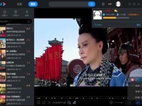 优酷视频PC版 v7.9.2.1151 破解VIP去广告绿色特别版 免费观看1080P画质!