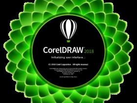 图形设计软件 CorelDRAW Graphics Suite 2018 v20.0.0.633 免激活特别版