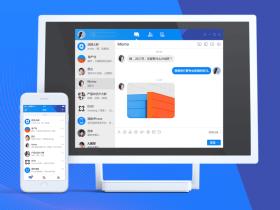 QQ办公腾讯TIM各平台 v3.0 重大更新:支持微信登录,视觉全新升级